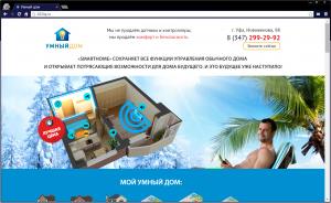 102iq.ru